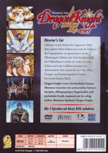 Dragon Knight 4-ever (1998)
