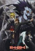 Death Note [TV-Serie] (2006)